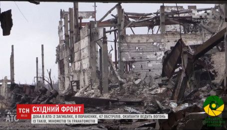 Под Авдеевкой погибли двое украинских бойцов