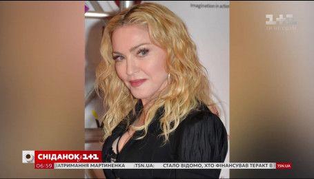 Мадонна опублікувала фотографію, на якій їй 20 років
