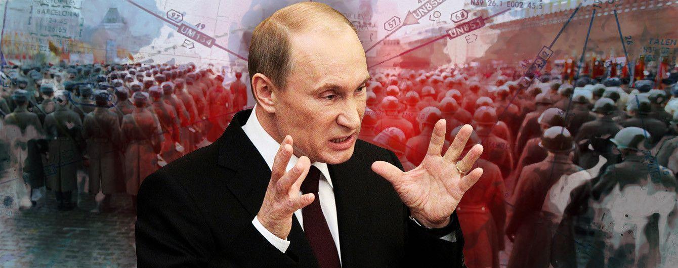Чи насправді Путін хоче захопити Донбас