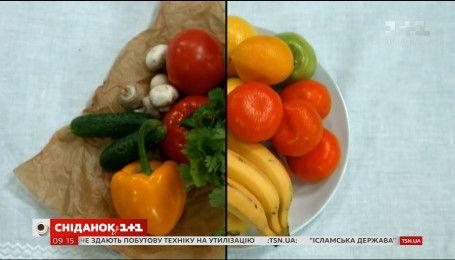 Поради дієтолога: що треба їсти для гарного настрою
