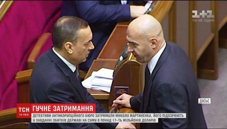 Мартиненко заявив, що НАБУ півтора року намагається сфальсифікувати справу проти нього