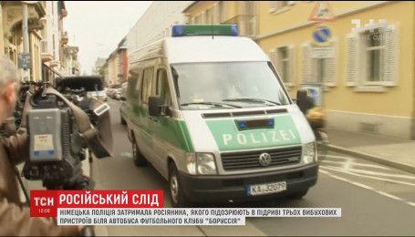 """Полиция назвала причины установки россиянином взрывчатки возле автобуса футболистов """"Боруссии"""""""