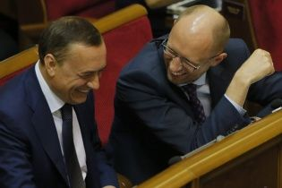 НАБУ сообщило, когда Мартыненко будут избирать меру пресечения
