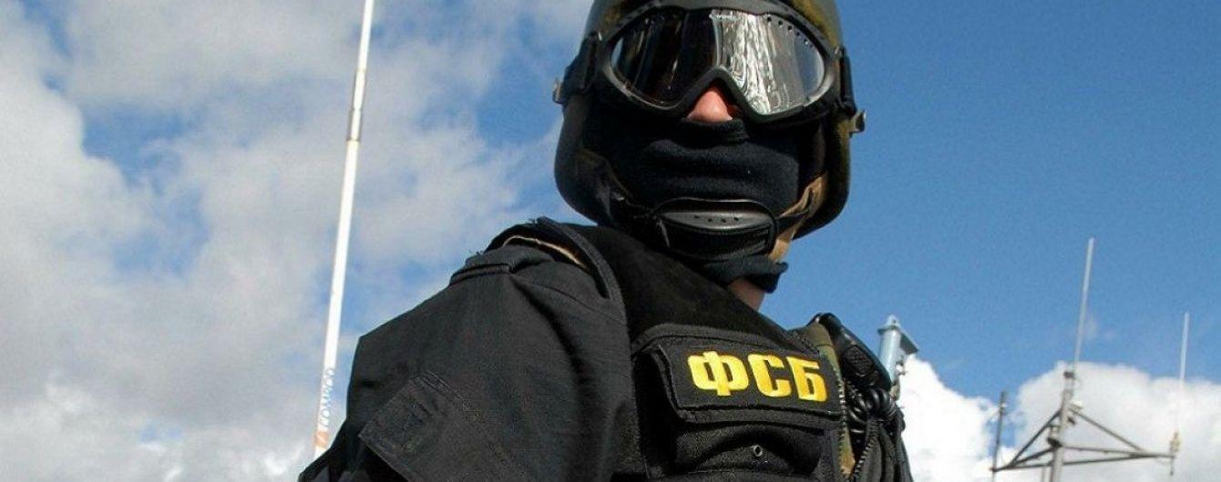 ФСБ оприлюднила відео затримання українського журналіста Сущенка