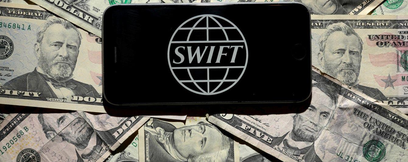 У SWIFT пояснили, чому не відключили Росію від глобальної банківської мережі