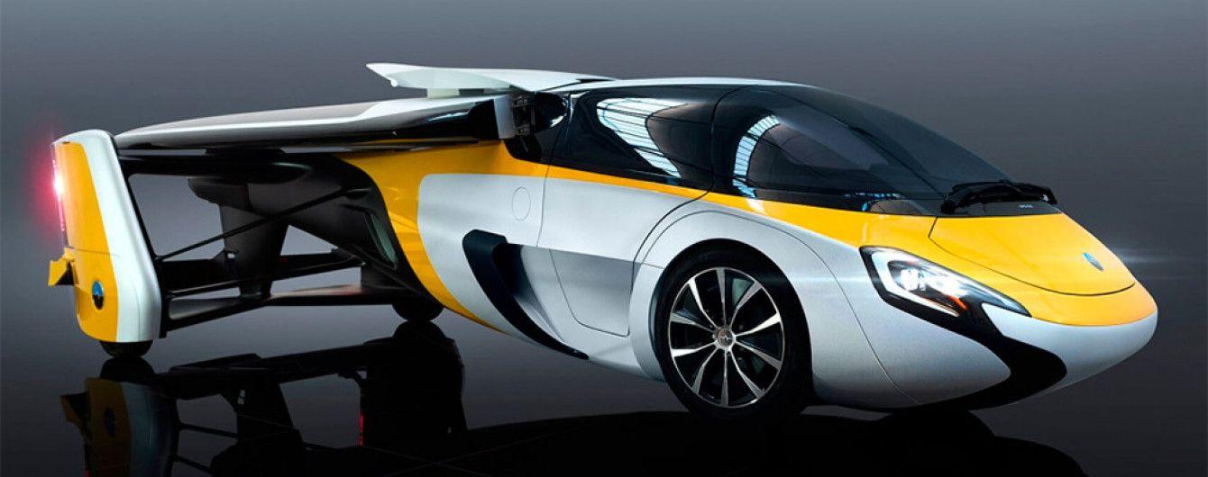 Создан летающий автомобиль, который появится в 2020 году