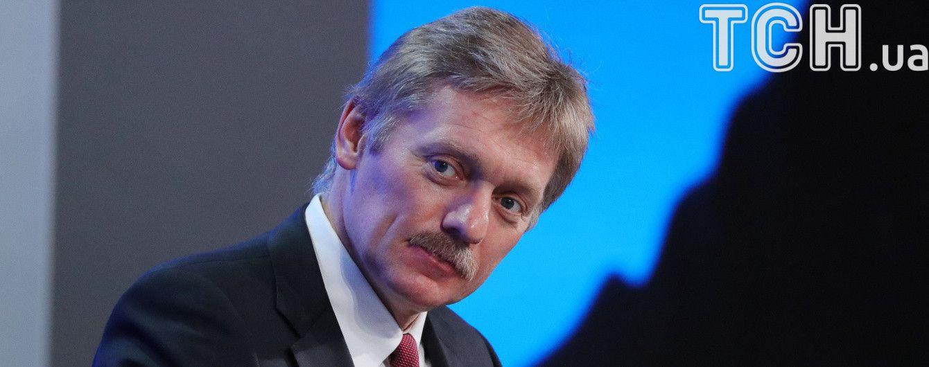 """Пєсков заявив, що для переговорів нормандської четвірки """"недостатньо м'яса"""""""