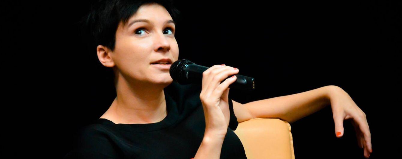 """На Lviv Media Forum 2017 презентують книжку репортажів """"Вбити дракона. Українські революції"""""""
