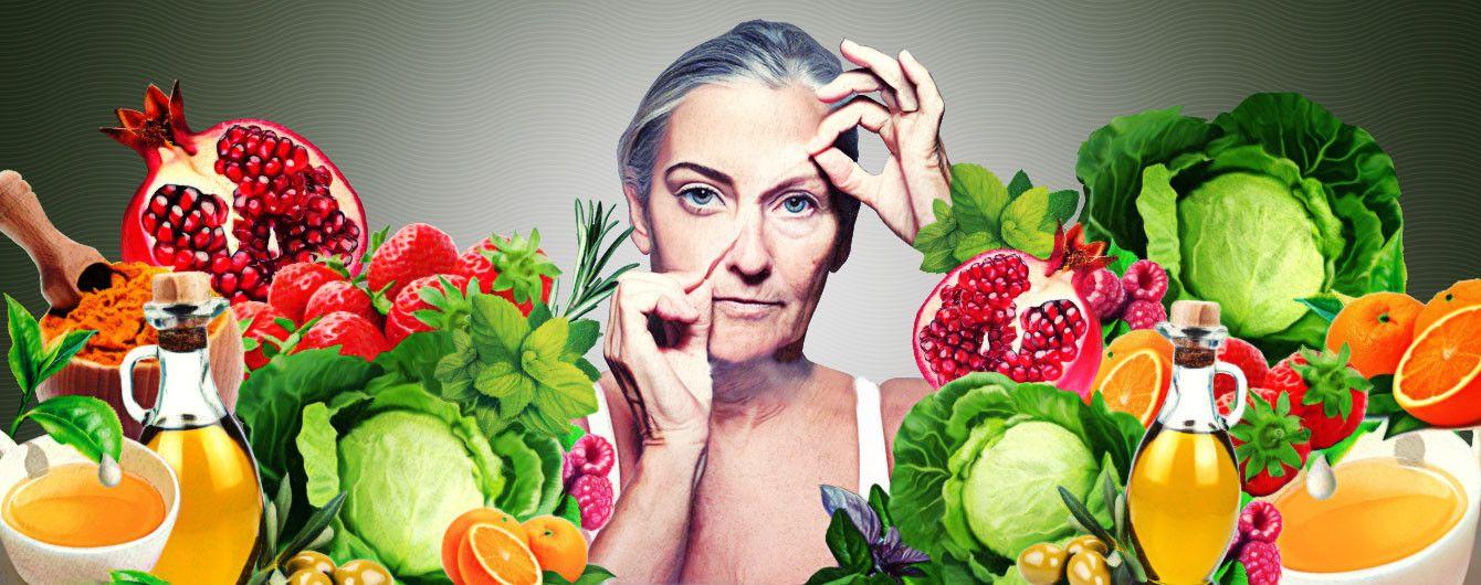 Як віддалити старість