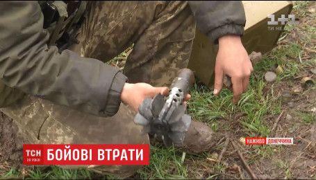 Під Авдіївкою загинули двоє українських бійців