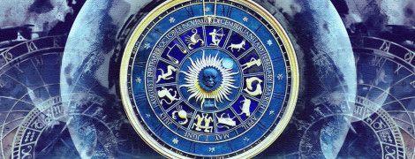 Що зірки нам пророкують: астропрогноз на 28 травня-3 червня