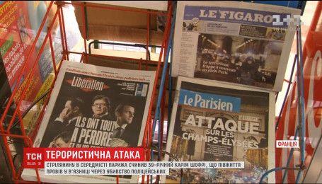 У Франції кандидати в президенти відмовляються від агітації