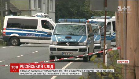 Немецкая полиция инкриминирует россиянину покушение на убийство и организацию взрыва