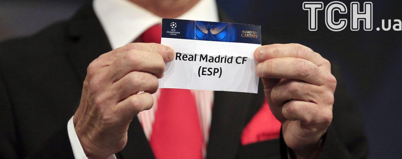 Результат жеребьевки полуфинала Лиги чемпионов мог быть подстроен – испанские СМИ