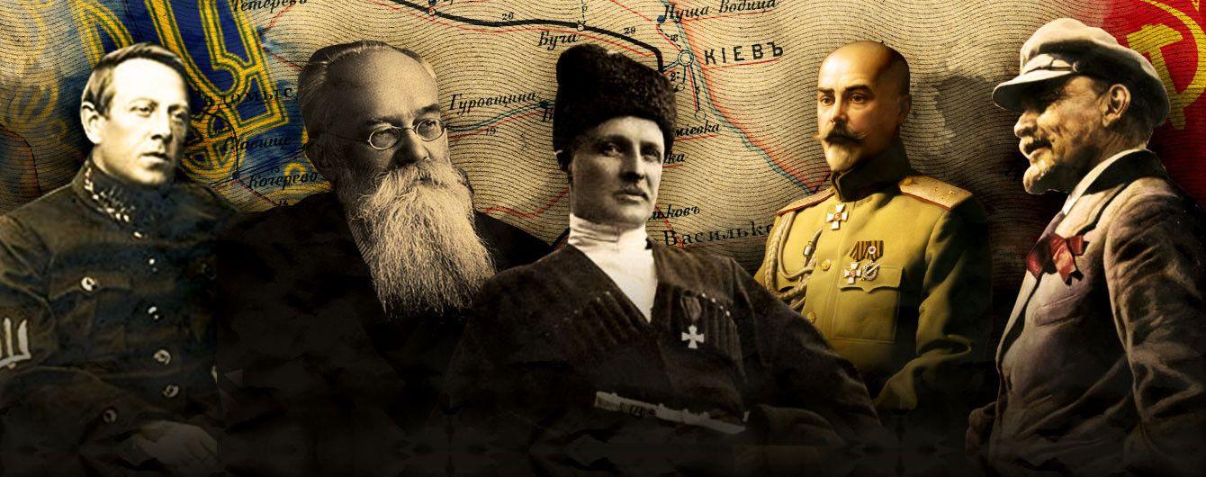 Чемпионат по перетягиванию Киева