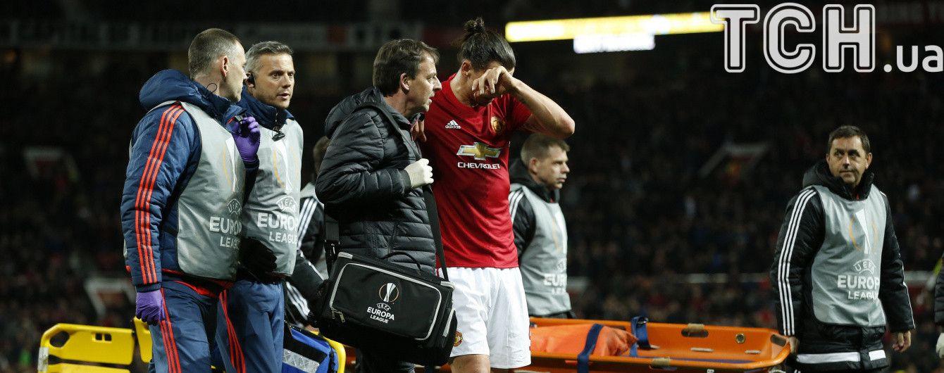"""Ибрагимович из-за травмы не поможет """"Манчестер Юнайтед"""" до конца сезона"""