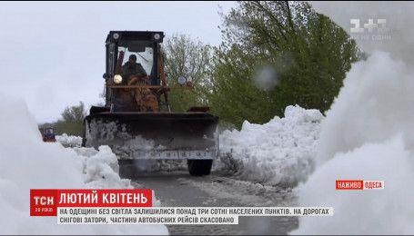 В Одесі скасували заняття в школах та закрили автовокзали