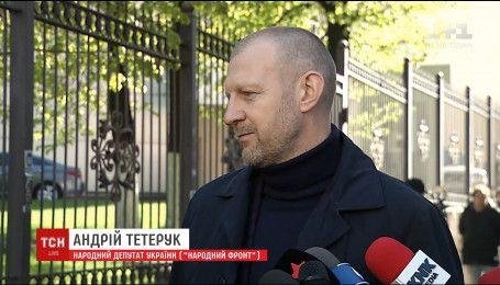 Мартыненко работал на получение энергетической независимости Украины от России