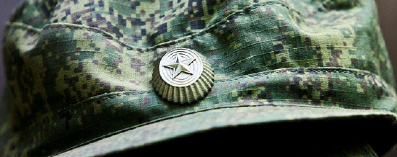 Україна вимагає від Росії скасувати призов мешканців Криму до своєї армії
