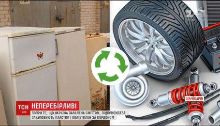 Одеяла, тротуарная плитка, детали авто: что можно изготавливать из переработанного мусора