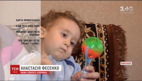 Батьки однорічного Степана просять допомогти врятувати слух їхньому сину