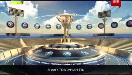 Карпаты - Волынь - 1:0. Видео матча