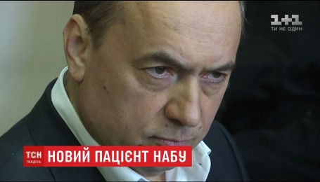 Загадковий Мартиненко: як НАБУ намагається вполювати екс-нардепа