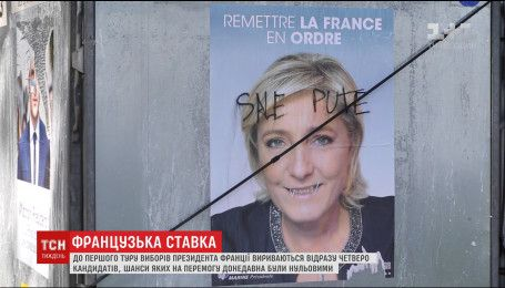 69,5% французів проголосували за майбутнього главу держави