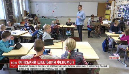 Финны официально откроют украинским учителям свои секреты и методики обучения