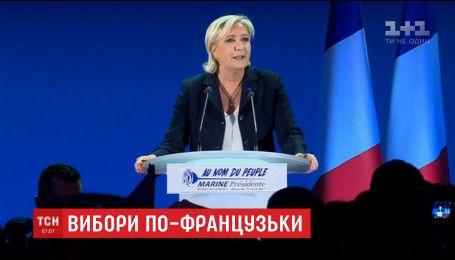 Макрон і Ле Пен вийшли у другий тур президентських перегонів у Франції