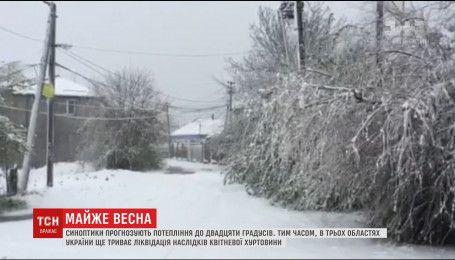 Синоптики прогнозують потепління до 20 градусів майже на всій території України