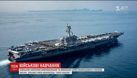 Військові навчання американської та японської армії розпочалися у Тихому океані