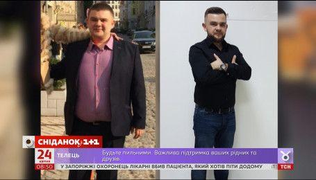История успешного похудения Николая Грибинюка
