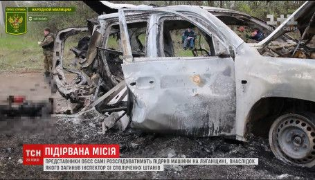 ОБСЕ начала расследование гибели инспектора из США на Донбассе