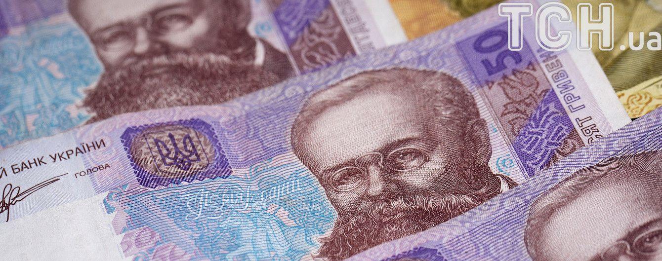 Нацбанк еще больше укрепил гривну в курсах валют на 9 июня