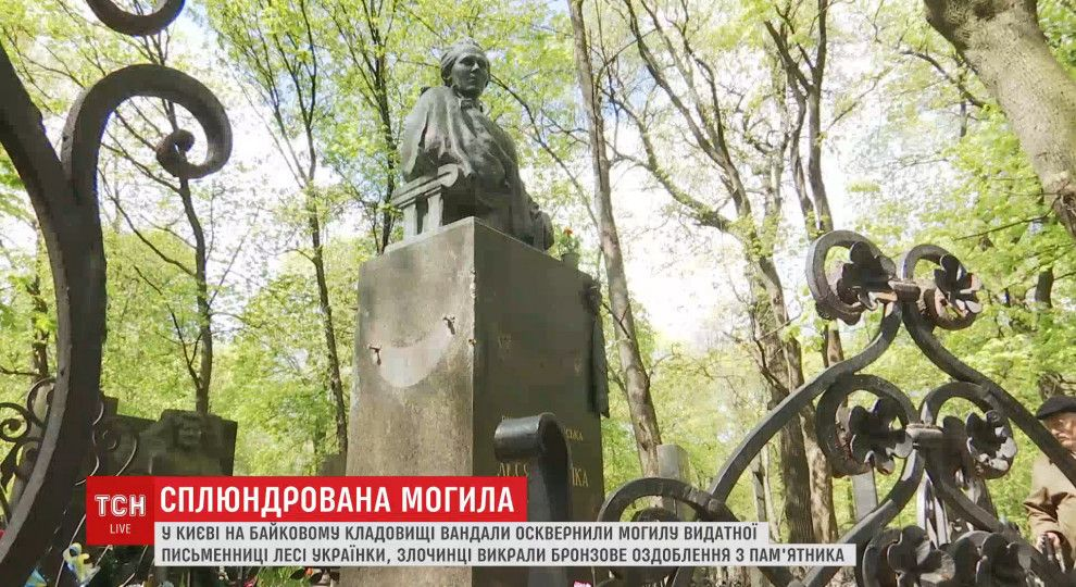 Онлайн лишение отверткой украинки фото 299-920