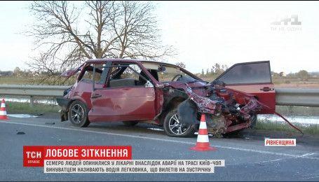 На Рівненщині сталася масштабна аварія на трасі Київ-Чоп