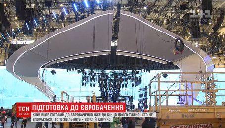 Кличко грозится увольнять тех, кто не справится с подготовкой к Евровидению в столице