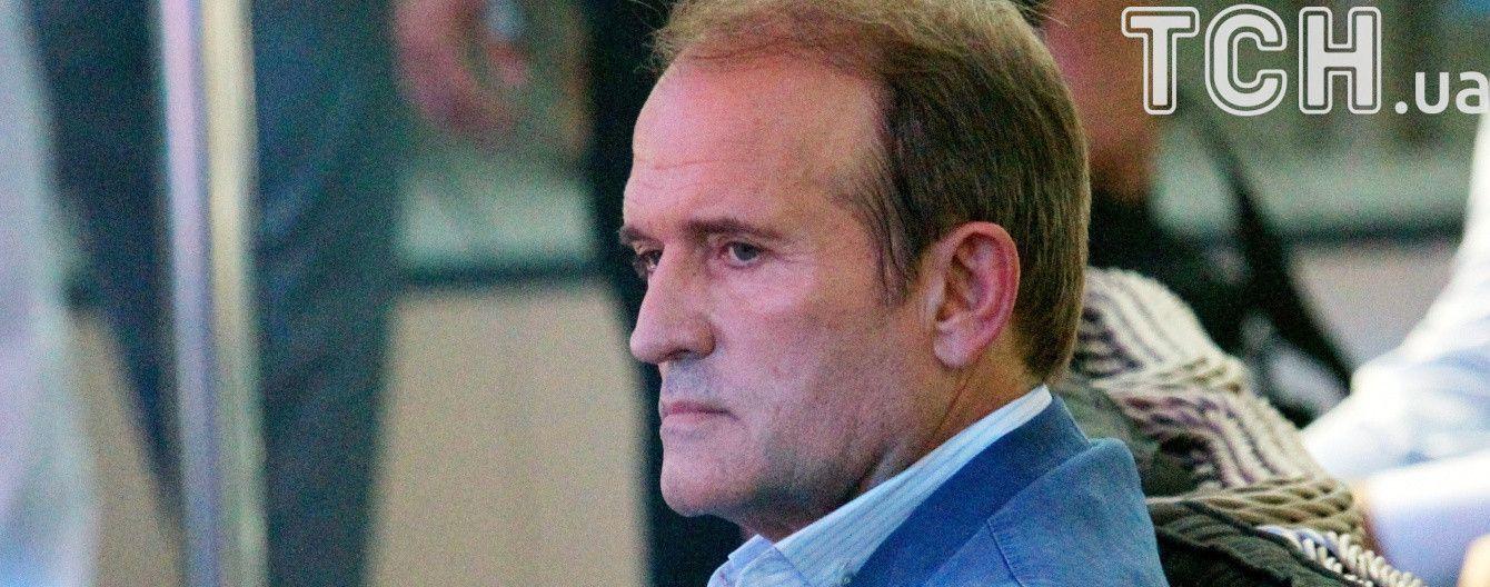 В ОУН прокомментировали заявление Путина о принадлежности отца Медведчука к националистам