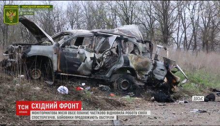 Житлові квартали Мар'їнки постраждали від обстрілів окупантів
