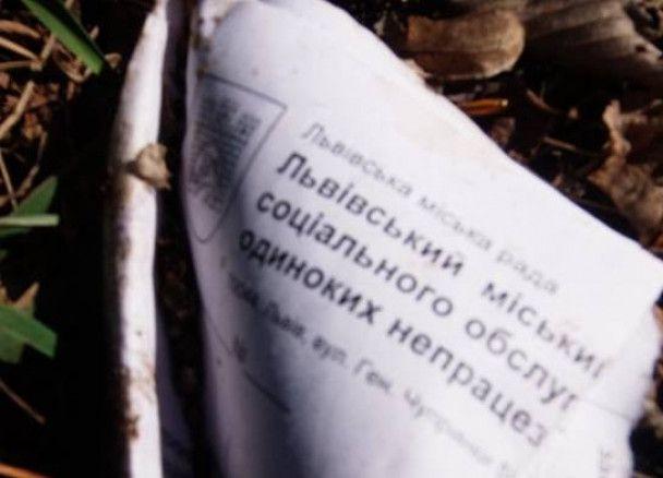 У Чорнобильській зоні виявили купи львівського сміття