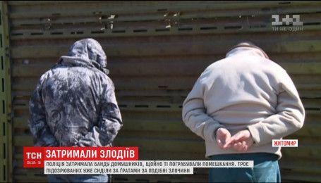В Житомире полицейские молниеносно задержали банду преступников сразу после ограбления