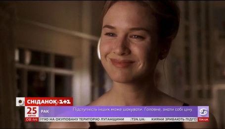 Звёздная история Рене Зеллвегер