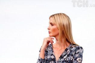 Иванку Трамп вызовут в суд из-за плагиата ее компании