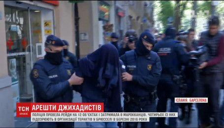 Полиция задержала 4 подозреваемых в организации прошлогодних терактов в Брюсселе