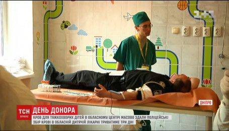Правоохоронці приєднались до збору крові для пацієнтів дитячої лікарні Дніпра