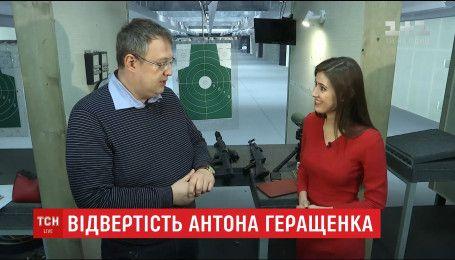 Антон Геращенко рассказал о похудении на 45 кило и теплом молочке для дочурки