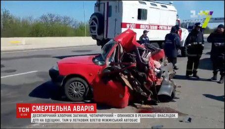 Десятилетний летний мальчик погиб в результате ДТП в Одесской области