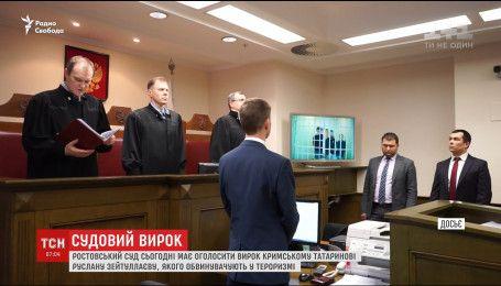 Ростовський суд оголосить вирок кримському татаринові Руслану Зейтуллаєву