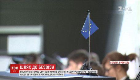Послы Евросоюза рассмотрят безвизовый режим для граждан Украины